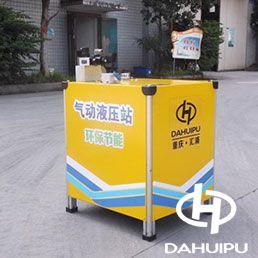 DHP165.2.3/4.24气动液压站